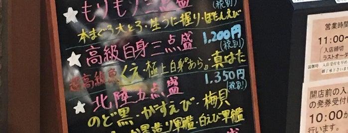 もりもり寿し is one of Locais curtidos por ジャック.