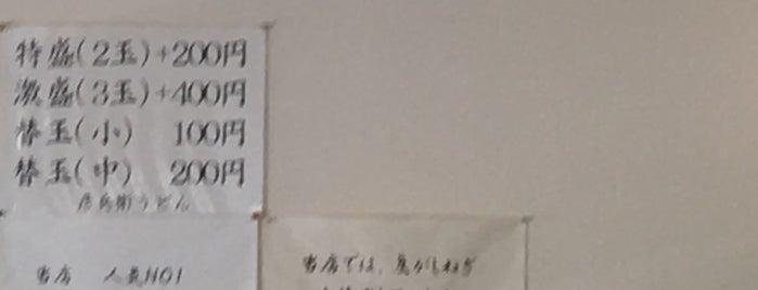 彦兵衛うどん is one of Lugares favoritos de ジャック.