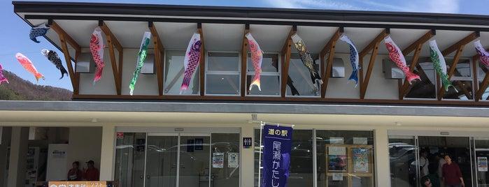 Michi no Eki Oze Katashina is one of Lugares favoritos de ジャック.