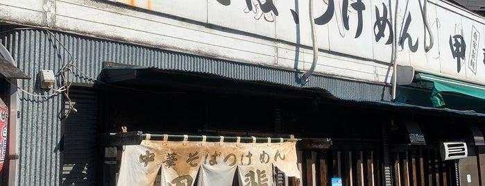 中華そば・つけめん 甲斐 is one of Lugares favoritos de ジャック.