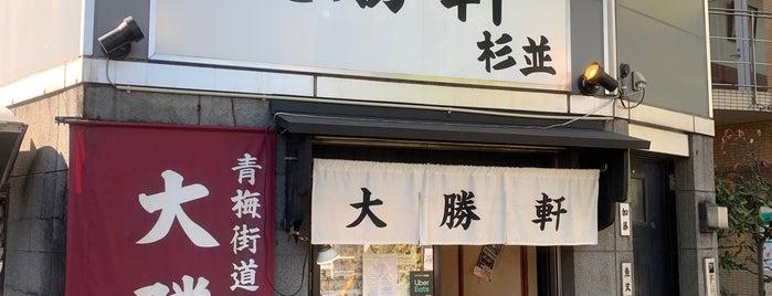 青梅街道 大勝軒 杉並 is one of Lugares favoritos de ジャック.