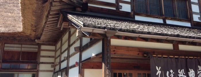 そば処曲家 is one of Orte, die ジャック gefallen.