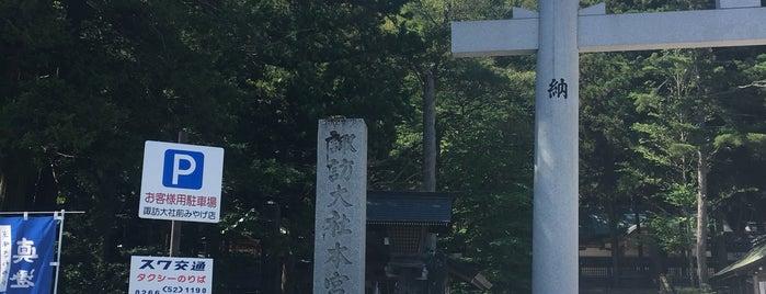 諏訪大社 上社 本宮 is one of Lugares favoritos de ジャック.
