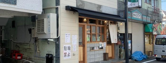 麺屋YAMATO is one of Lugares favoritos de ジャック.