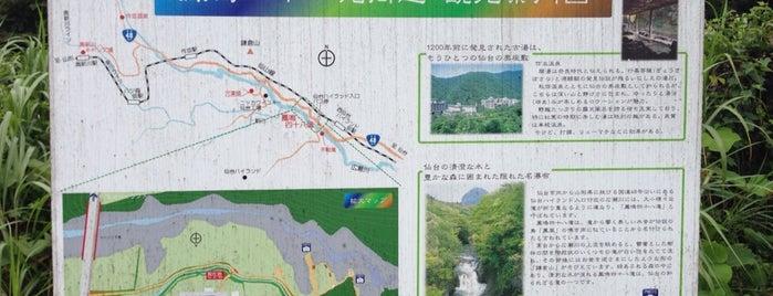 鳳鳴四十八滝 is one of Orte, die ジャック gefallen.