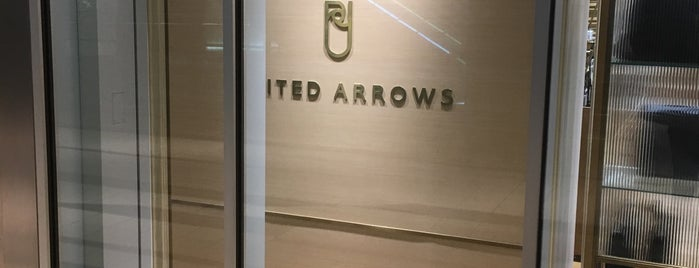 UNITED ARROWS is one of Locais curtidos por ジャック.