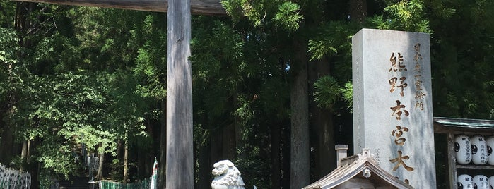 Hongu Taisha is one of Lieux qui ont plu à ジャック.