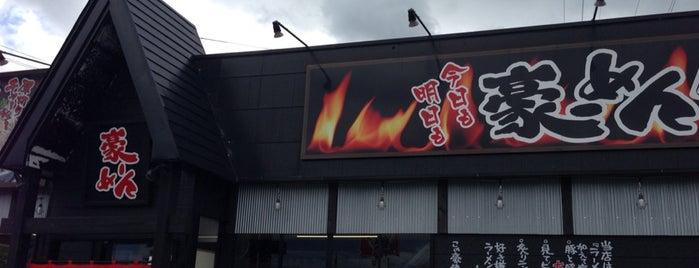 豪ーめん 花巻店 is one of Orte, die ジャック gefallen.