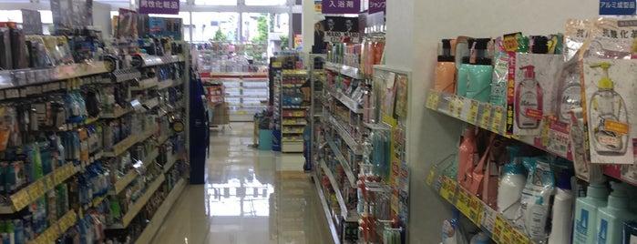 サンドラッグ 杉並宮前店 is one of Lugares favoritos de ジャック.