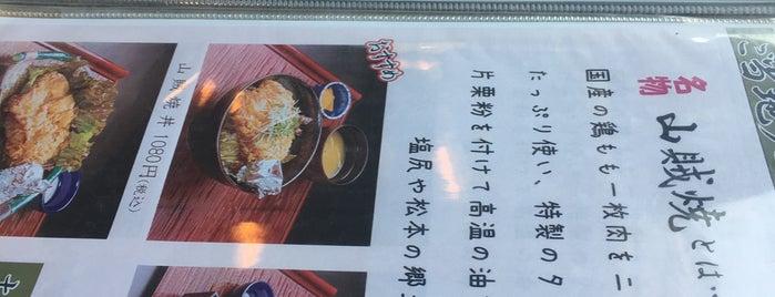 レストラン茜里 is one of ジャックさんのお気に入りスポット.