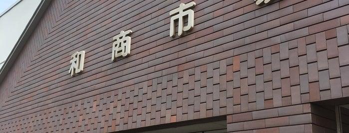 Kushiro Washo Market is one of ジャック'ın Beğendiği Mekanlar.