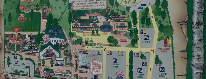 サイボクハム本店 is one of 観光地.