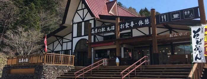 高原の駅丸沼 is one of Lugares favoritos de ジャック.