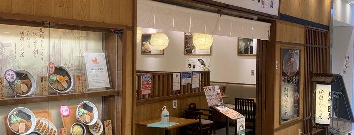 Naokyu is one of Lugares favoritos de ジャック.