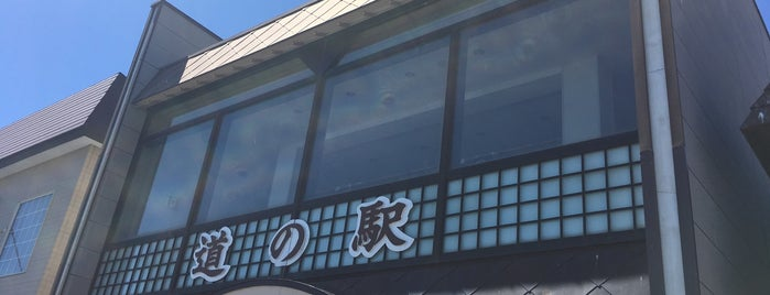 道の駅 知床・らうす is one of Locais curtidos por ジャック.
