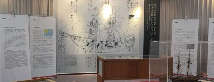 日米修交記念館 is one of Lugares favoritos de ジャック.