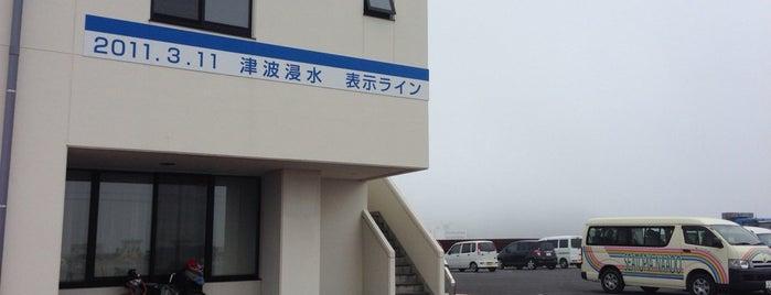 道の駅 みなとオアシス みやこ シートピアなあど is one of ジャック 님이 좋아한 장소.