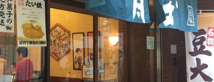 赤坂青野 赤坂見附店 is one of ジャック : понравившиеся места.