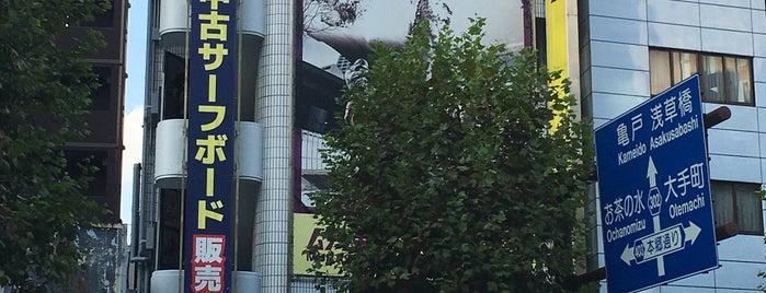 ムラサキスポーツ 神田小川町店 is one of ジャック : понравившиеся места.
