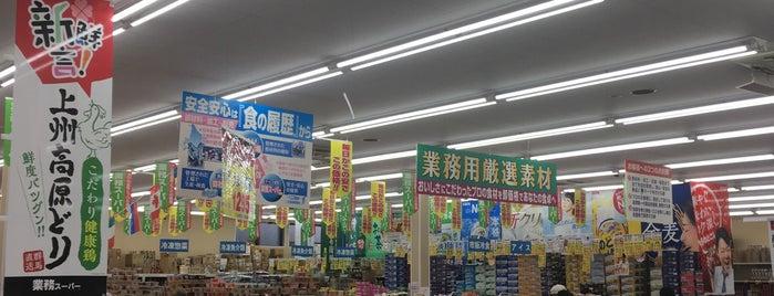 お酒の河内屋 業務スーパー 小平店 is one of สถานที่ที่ ジャック ถูกใจ.