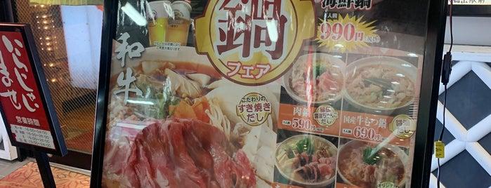 はなの舞 八幡山駅前店 is one of 居酒屋.