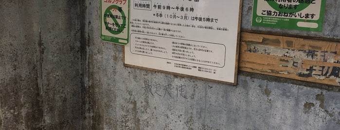 遊び場110番 is one of สถานที่ที่ ジャック ถูกใจ.