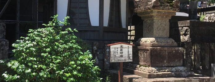 青岸渡寺 宝篋印塔 is one of Lugares favoritos de ジャック.
