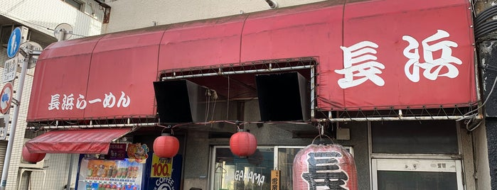 長浜らーめん 世田谷店 is one of ジャック : понравившиеся места.