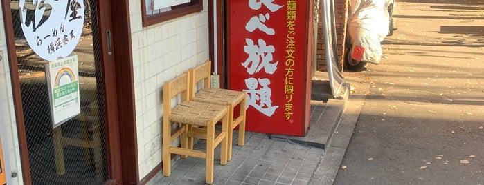 杉田屋 is one of Lugares favoritos de ジャック.