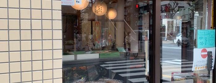 亀屋 is one of Lugares favoritos de ジャック.