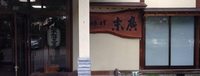 湯の花温泉 旅館末廣 is one of Posti che sono piaciuti a ジャック.
