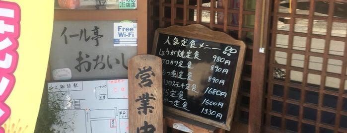 イール亭おおいし is one of Lugares favoritos de ジャック.