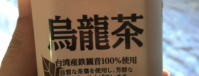 オークワ 串本店 is one of Lugares favoritos de ジャック.