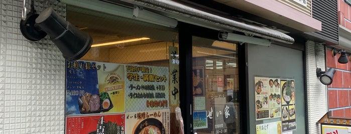 せい家 下高井戸店 is one of Lugares favoritos de ジャック.