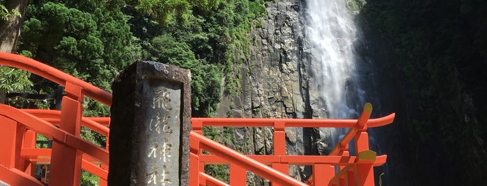 Nachi Falls is one of Lieux qui ont plu à ジャック.