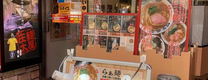 麺屋 庄太 is one of ジャックさんのお気に入りスポット.