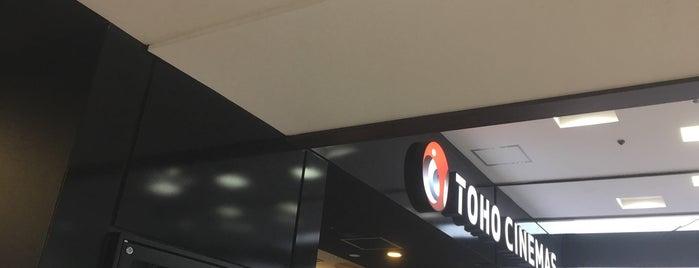 TOHO Cinemas is one of Orte, die ジャック gefallen.