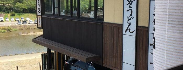 手こね茶屋 本店 is one of Lugares favoritos de ジャック.
