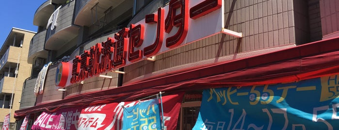 東京靴流通センター 杉並宮前店 is one of Posti che sono piaciuti a ジャック.