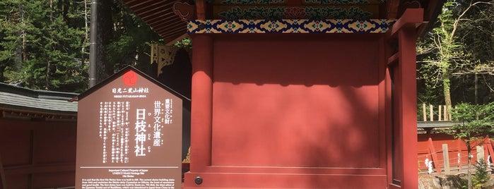 二荒山神社 神楽殿 is one of 観光地.