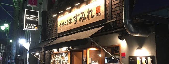 やきとり家 すみれ 久我山店 is one of Tempat yang Disukai ジャック.