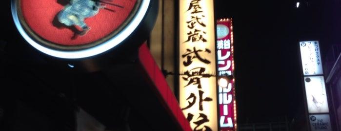 Menya Musashi Bukotsu Gaiden is one of Lieux qui ont plu à ジャック.