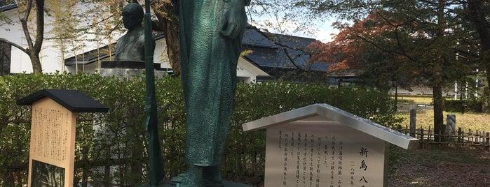 八重之像 is one of Lugares favoritos de ジャック.
