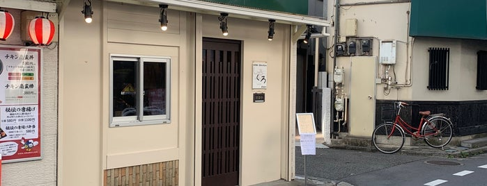 麺処しろくろ is one of ジャック : понравившиеся места.