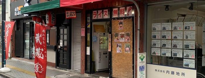 武蔵家 千歳烏山店 is one of Lugares favoritos de ジャック.