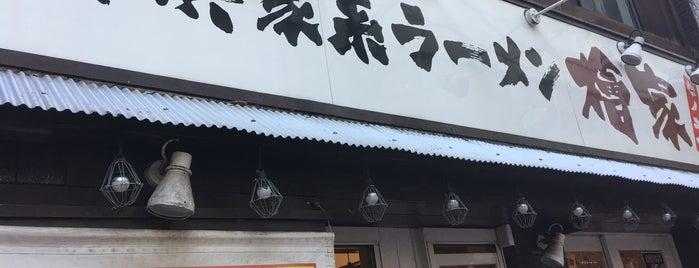 横浜家系ラーメン 檜家 is one of ジャックさんのお気に入りスポット.