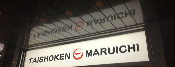 Taishoken Maruichi is one of Orte, die ジャック gefallen.