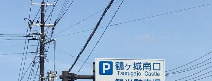 鶴ヶ城 南口駐車場 is one of Lugares favoritos de ジャック.