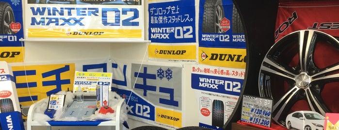 タイヤセレクト 世田谷店 is one of Lugares favoritos de ジャック.