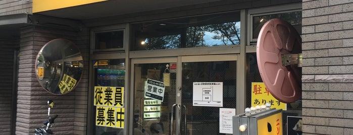 らーめん大 下高井戸店 is one of ジャック : понравившиеся места.